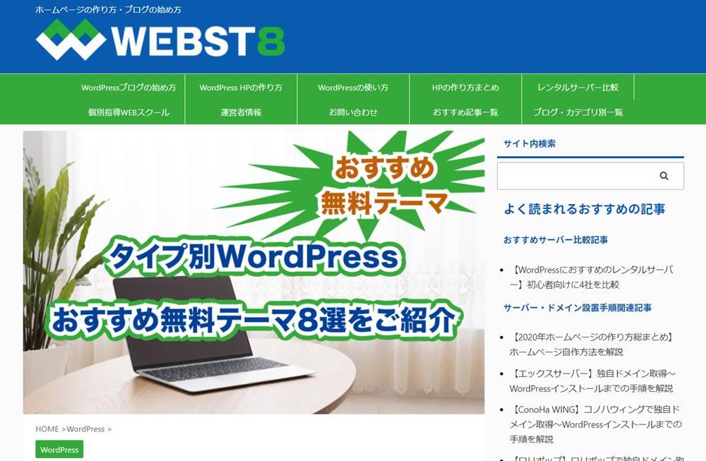 WEBST8