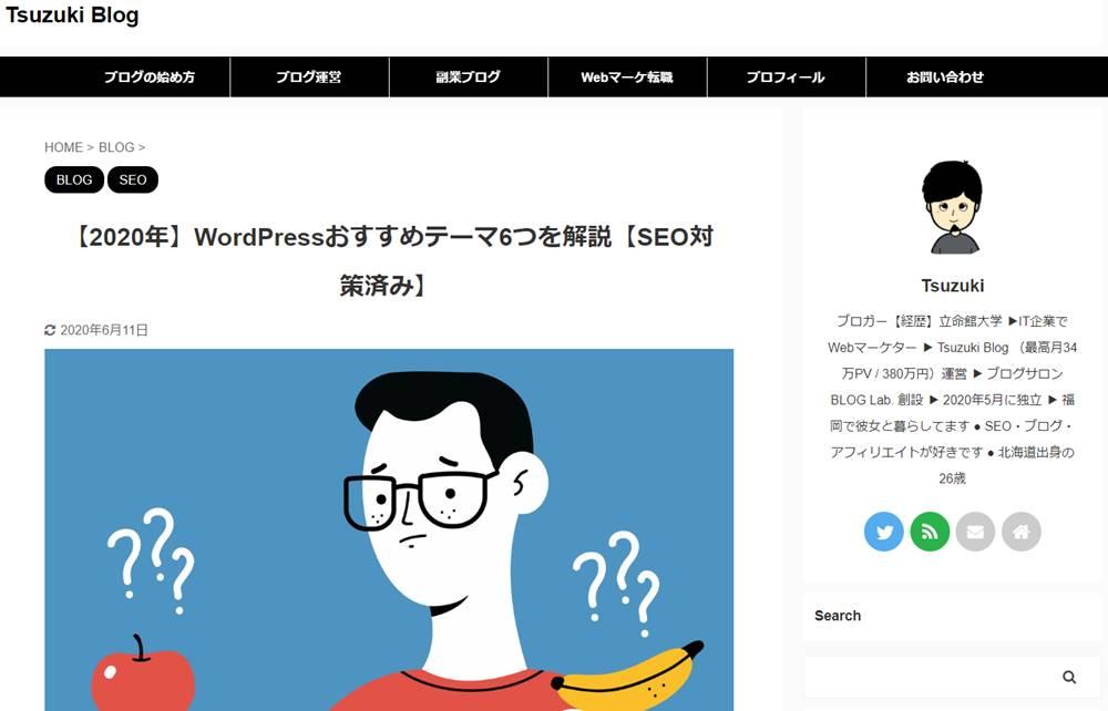 tsuzukiさんのサイト