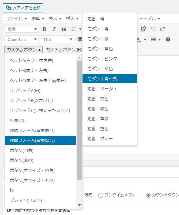 カスタムボタン > 登録フォーム(背景なし)> モダン | 青~紫