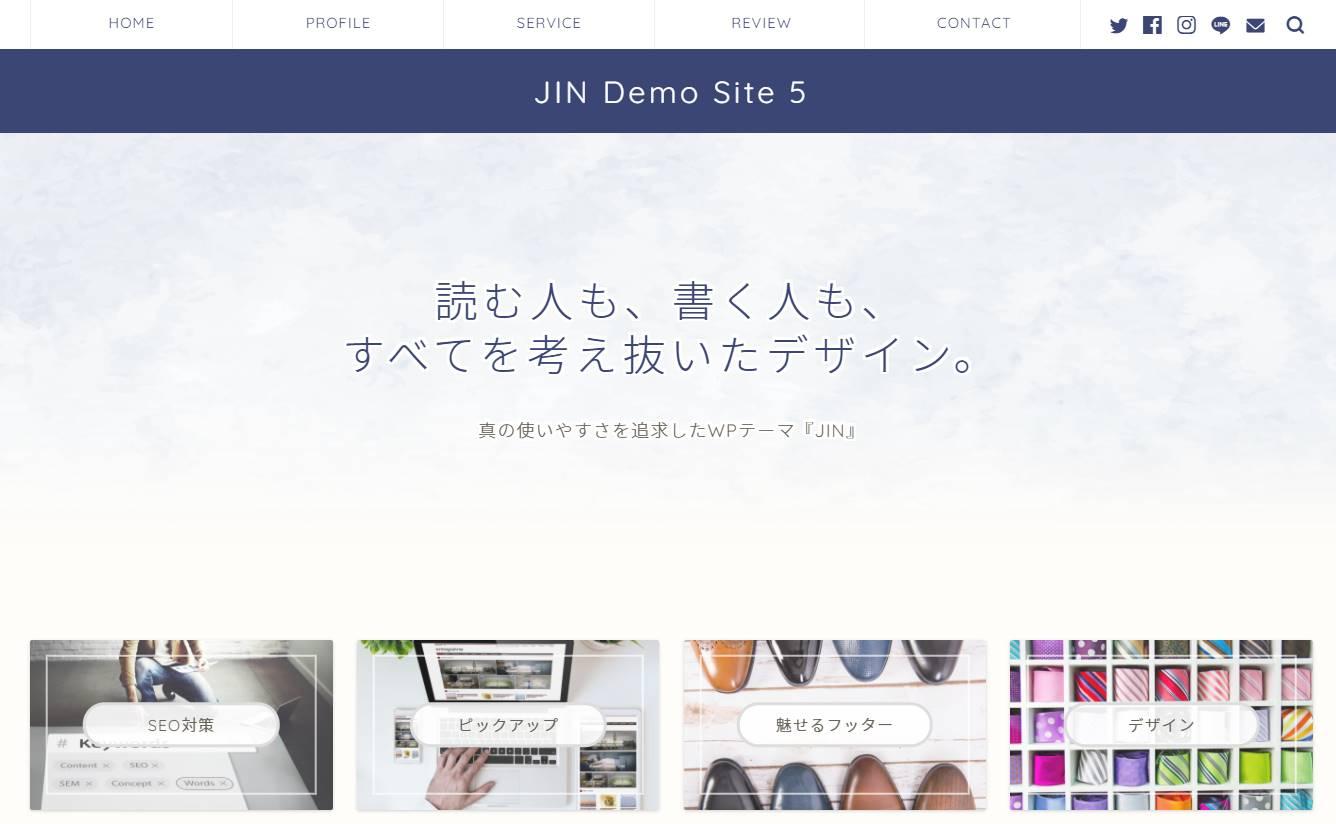 「JIN」のデザイン