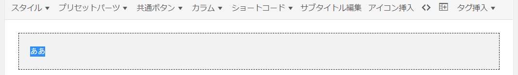 「オール破線(細)」のボックスデザイン