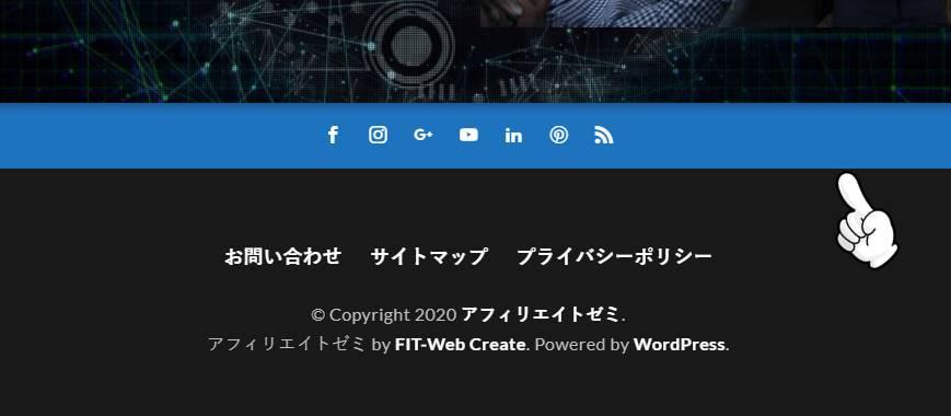 SNSフォローボタンの背景色を青色へ変更