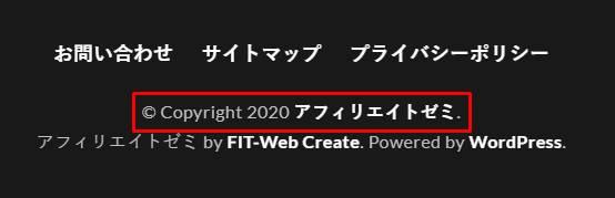 © Copyright 2020 サイト名.