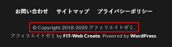 © Copyright 2018-2020 サイト名.
