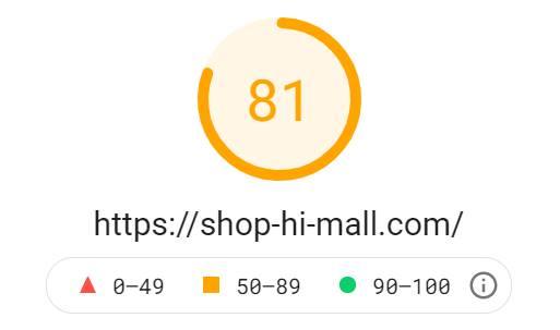 当サイトの「PageSpeed Insights」の速度測定結果