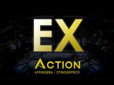 ACTION PACK3・AFFINGER6 EXとは?