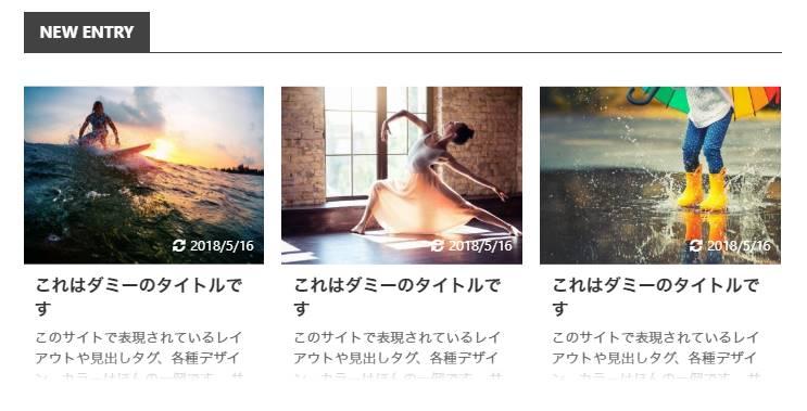 サイトのトップページ・アーカイブの記事一覧・関連記事をカードデザイン化